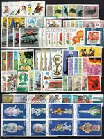 AP128225 / EAST GERMANY - DDR / COMPLETE YEAR 1979 MNH ** CV 105 $