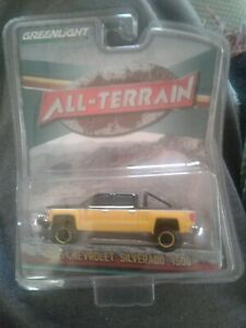 2015 CHEVROLET SILVERADO 1500 ALL TERRAIN 1/64 GREENLIGHT.
