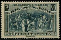 France N°444 NEUF ** LUXE sans charnière