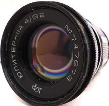 Jupiter Manual Focus M42 Camera Lenses
