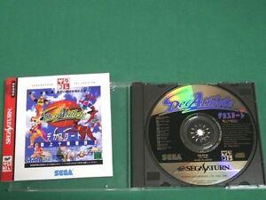 Sega Saturn -- Decathlete GS-9150 -- *JAPAN GAME!!* SS. 17921