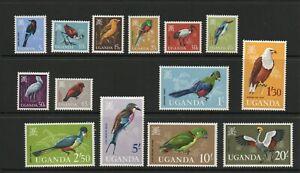 UGANDA SG 113-26 1965 BIRDS DEFINITIVE SET M/M