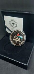 Jordan Bronze medal honoring the martyrs of jordan,the Arab & Alkaramah Battle.