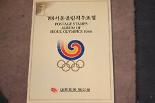 KOREA STAMP- NH, New! 1988 Seoul Olympic 8 Stamps & 4 S/S Album 1st set RARE!