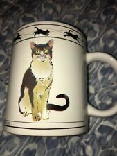 New ListingCat Lover Limited Coffee Tea Mug Brown Mackerel Tabby Siberian & Abyssinian