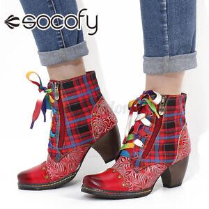 SOCOFY Women Retro Genuine Leather Chunky Casual Short Boot Lattice Splicing Z