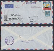 1980 UAE Sharjah commercial R-cover to Germany, the Arabs, no R-Label [cm197]