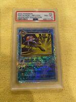 Tentacruel 2002 Pokemon Legendary Collection #66 Reverse Foil - PSA 8