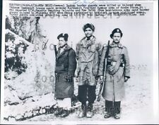 1959 Indian Border Guards NEFA Assam State Chinese Communist Invade Press Photo