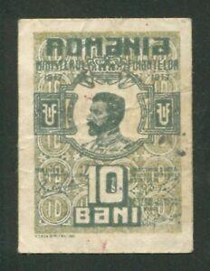 t017 THE SMALLEST BANKNOTE IN THE WORLD ROMANIA 10 BANI 1917 P#69 VF