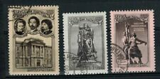 Academy of Art, used set, with glue, with hinges, VF, Soviet Union, 1957