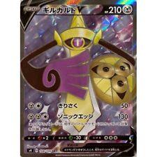 108-100-S4-B - Pokemon Card - Japanese - Aegislash V - SR