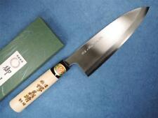 Japanese SAKAI Carbon Steel Deba Knife 180mm