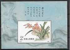 p882 CHINA-VR/ Orchideen MiNr Block 46 **