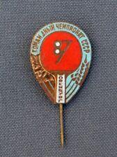 1987 All-Union table Tennis Team Championship USSR Orenburg Russia enamel RARE