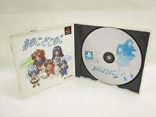 Anokodokonoko Item Ref/bcc Playstation Ps1 Japan Game p1