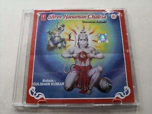 Shree Hanuman Chalisa Ashtak Hindu Indian Devotional Bhajan Hariharan