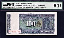 India 100 Rupees ND (1977) Sign. M.Narasimham Pick-64c Ch UNC PMG 64 EPQ