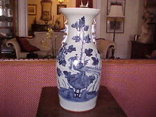 """Chinese Vase Qing Dynasty 16"""" Tall, C.1860"""
