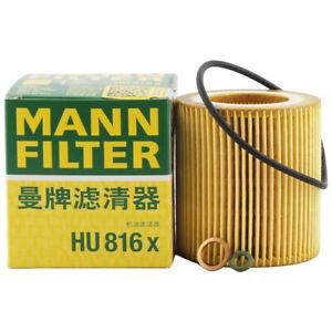 Engine Oil Filter MANN HU816z Kit Fits For BMW 228i 320i 428i 1/2/4/5/6/X3/X5/X6
