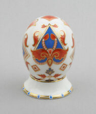Royal Crown Derby Eggs Of The World - England Egg & Stand