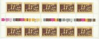 1982 'Aboriginal Music and Dance' - MNH Gutter Strip of 10 x 75 cent Stamps