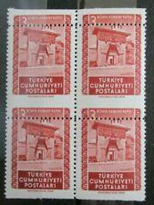 Turkey 1952 Views SG 1475 Misperforation in Block of 4 UM.