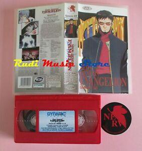 film VHS NEON GENESIS EVANGELION VOL. 6  Dynamic 1995  (F31) no dvd