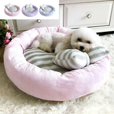 Plush Pet Dog Bed & Pillow Round Warm Cat Cushion Nest Slepping Pad for Kennel