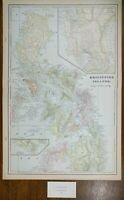 """Vintage 1900 PHILIPPINES Map 14""""x22"""" ~ Old Antique Original CEBU LUZON MANILA"""