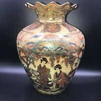 Large Ceramic Porcelain Oriental Vase with Embossed Dots and lots of Gilt 11""