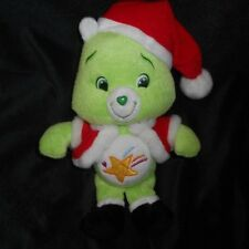 "9"" CARE BEARS GREEN OOPSY CHRISTMAS HAT SHOOTING STAR STUFFED ANIMAL PLUSH TOY"