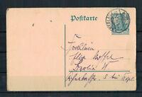 Deutsches Reich, Ganzsache P 90 Breslau nach Berlin 22.05.1911