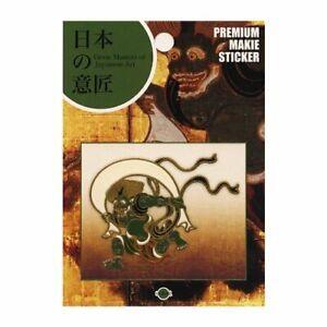 Japanese MAKIE Seal Sticker Fujin God Made in JAPAN 60 x 50mm NIPPON-05