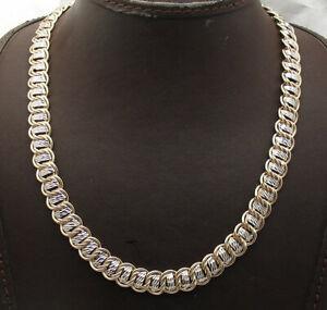 Technibond Diamond Cut Railroad Chain Necklace 14K Yellow White Gold Clad Silver
