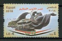 Egypt 2018 MNH Yom Kippur October War 45th Anniv 1v Set Military Stamps