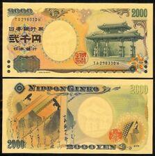 JAPAN 2000 YEN ND(2000) COMMEMORATIVE P103 UNCIRCULATED