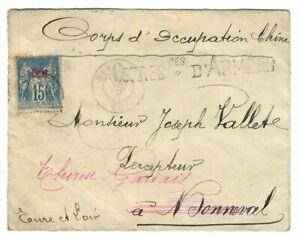 T036 CHARITY SELL- CHINE CACHET MILITAIRE PLACE DE PEKIN 18 JANV 1905 ARR THIRON