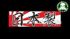 JDM SUNRISE MADE IN JAPAN(TEXT) slap CAR STICKER jdm drift jap car sticker decal