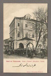 Trabzon Trebizonde Hotel Chems Osmanische Reich Ottoman Turkey TÜRKEI