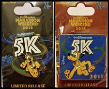 Disney Parks 2 Pin Lot MARATHON Weekend 2018 PLUTO 5K + hinged Ltd Release