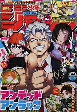 Weekly Shonen Jump October 19 2020 No.44 w/IC Card Sticker Comic Magazine