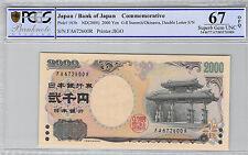 JAPON JAPAN 2000 YEN ND (2000) SOMMET DU G8 OKINAWA PICK 103b PCGS 67 GEM UNC