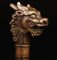 CHINESE STATUE COLLECTION BRONZE WALKING STICK HEAD DRAGON MANUAL CASTING