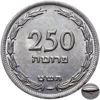 Israel - Münze - 250 Pruta 1949 - mit Perle