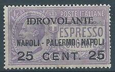 1917 REGNO POSTA AEREA NAPOLI PALERMO MNH ** - RR4053-2