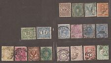 1876 TO 1899 NETHERLANDS STAMPS UNUSED & USED SEE SCAN FOR BACK AND FRONT