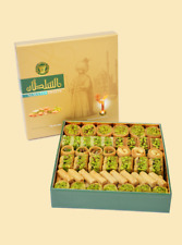 Mixed Baklawa Baklava 1 KG Arabic Syrian sweets 2.2 Lbs pistachios Al Sultan