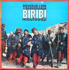 MOULOUDJI-Mikis THEODORAKIS BO BIRIBI LP 1971
