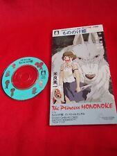 "Vintage! Princess MONONOKE Ghibli Japanese 3"" CD single OST JAPAN / UK DESPATCH"